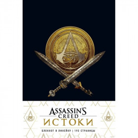 Блокнот Assassin's Creed Медаль